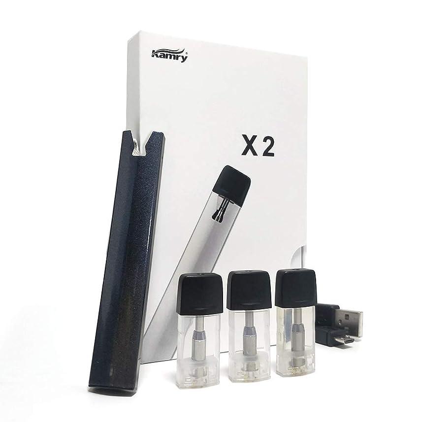 写真を描く経過復活次世代禁煙 簡単&エコな最新型電子タバコ スターターキット、軽くて女性でも扱いやすく、タバコに見えないお洒落なデザイン、ぜひあなたもこの「禁煙Kamry X2」でノースモーキング?ライフを始めてみませんか (黒)