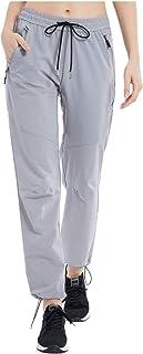 Genrics Women's Hiking Pants Outdoor Quick-Drying Pants Lightweight Waterproof Pants Travel Pants