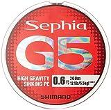シマノ(SHIMANO) PEライン セフィア G5 200m 0.5号 マルチカラー PL-E65N 釣り糸