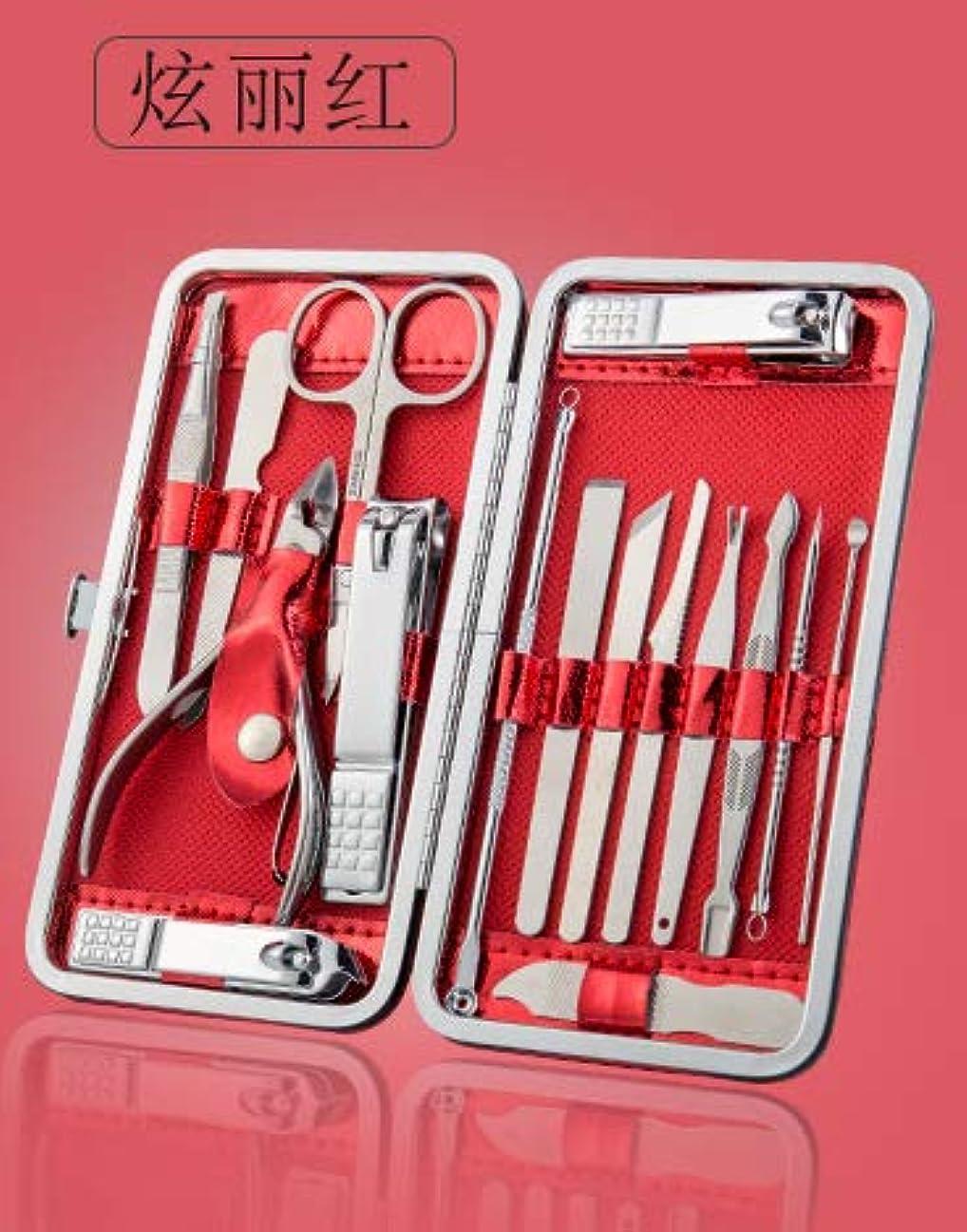 スイどこにも服15本のネイルツールセットの美容セットマニキュアナイフ用に設定されたステンレス鋼ネイルハサミはカスタマイズ可能
