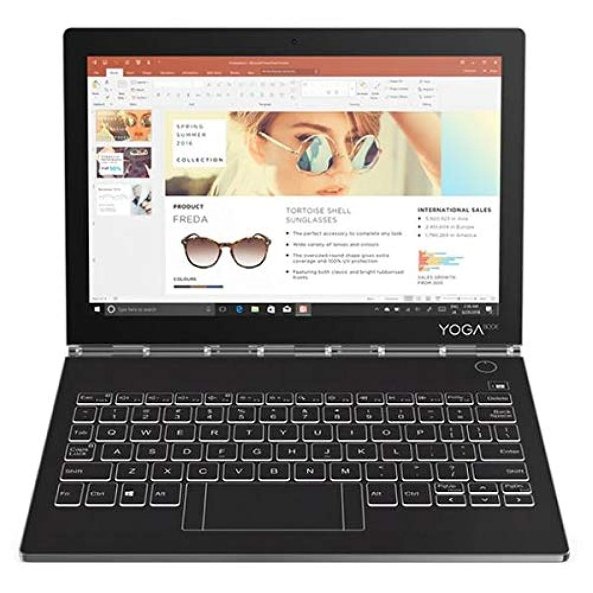 主観的貧困くそーレノボ Yoga Book C930 ZA3S0052JP Core m3 メモリ 4GB SSD 128GB 10.1インチ WQXGA タッチパネル Windows10