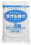 山崎産業 ぞうきん コンドル タオル 雑巾 5枚 セット C357-005X-MB 410590