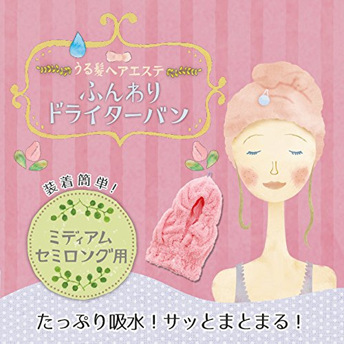 マーナ(MARNA)ふんわりドライターバンピンクうる髪ヘアエステマイクロファイバーS415P