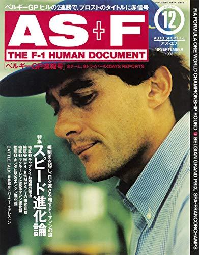 AS+F(アズエフ)1993 Rd12 ベルギーGP号 [雑誌]