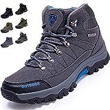 [VITIST] トレッキングシューズ メンズ ハイキングシューズ 防水 登山靴 アウトドアシューズ キャンプシューズ 防滑 3e ハイキング 靴 軽量 大きいサイズ グレー 26.5cm