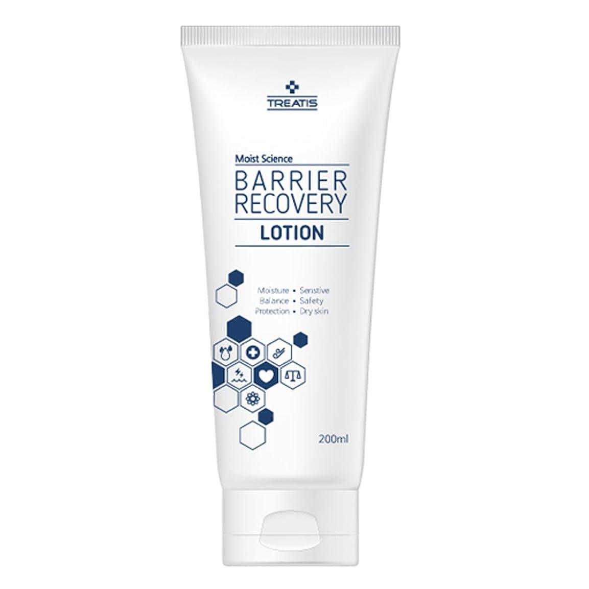 読みやすいバス谷Treatis barrier recovery lotion 7oz (200ml)/Moisture, Senstive, Balance, Safty, Protection, Dry skin [並行輸入品]