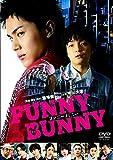 FUNNY BUNNY[VPBT-14077][DVD]