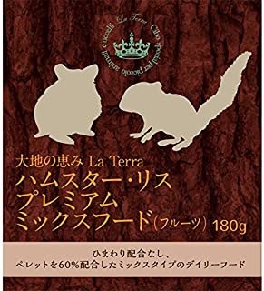 大地の恵み La Terra ハムスター・リス プレミアムミックスフード フルーツ 180g