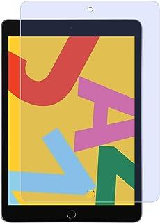 iPad 10.2 (ipad 9世代 2021/ipad 8世代 2020/ipad 7世代 2019 )ブルーライトカット ガラスフィルム 【ブルーライト93%カット】 強化ガラス 目の疲れ軽減 保護フィルム 高透過率 日本製旭硝子素材 9...