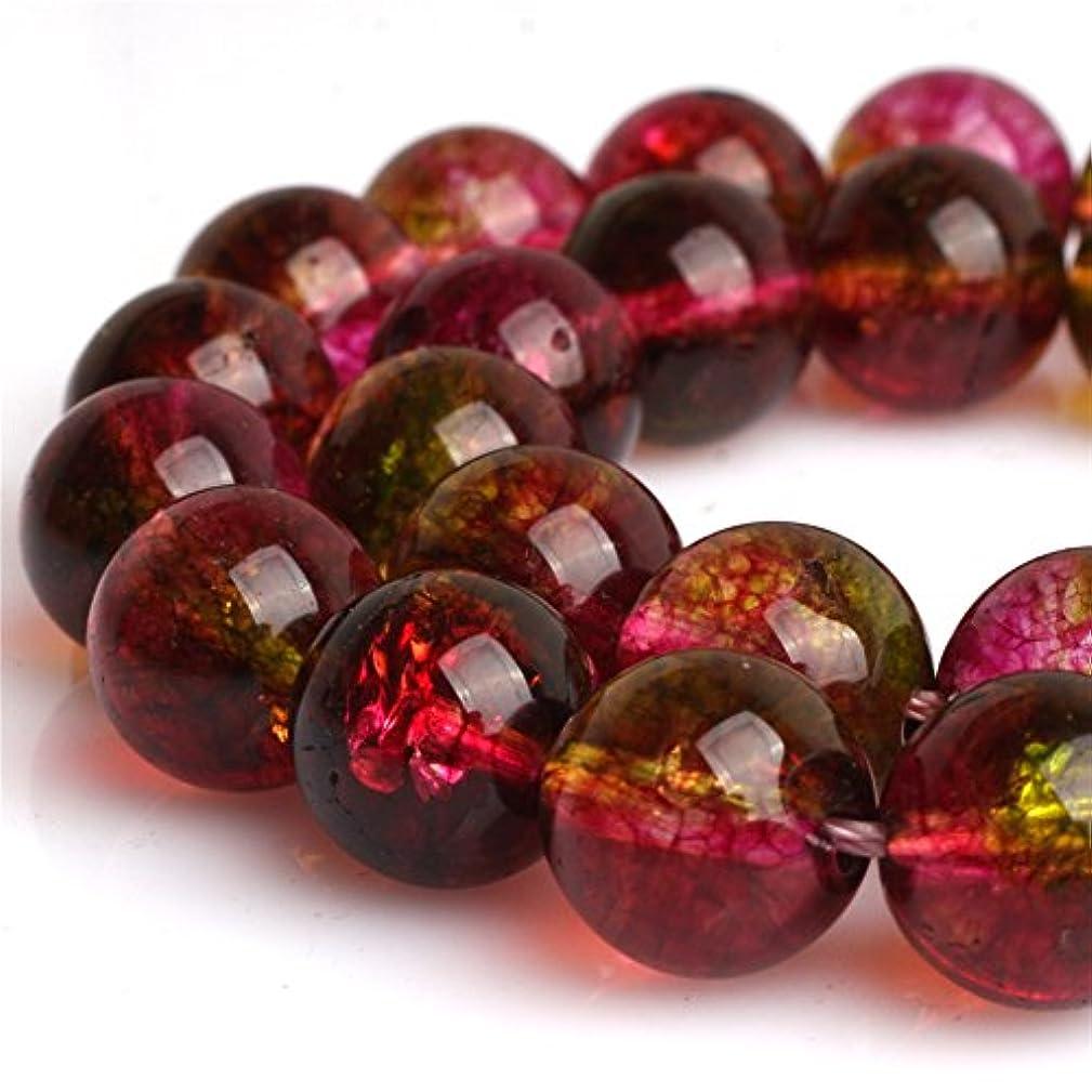 JOE FOREMAN 16mm Tourmaline Faux Crackle Semi Precious Gemstone Round Loose Beads for Jewelry Making DIY Handmade Craft Supplies 15