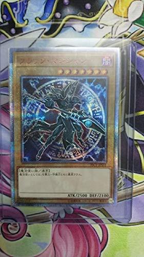 遊戯王 ブラック・マジシャン 20th シークレットレア SPECIAL PACK