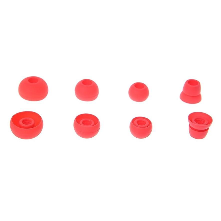 アレイ全滅させるシソーラスフィアモスイヤホンカバー保護ケースビートパワービート2/3ワイヤレスヘッドフォンソフトシリコン4ペア交換 (赤)