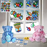 The Dreidel Company Hanukkah Window Gel CLINGS, 10 Stretchable Gel Clings, Easy to Remove, Non-Toxic, No Mess, Hanukkah Decorations Gelclings, Fun Ways to Celebrate Chanukah (Single)