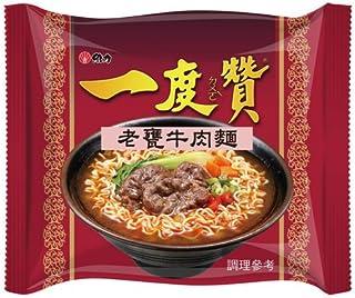 《維力》 一度贊-老甕牛肉麺 (200g×3袋) (台湾煮込牛肉ラーメン) 《台湾 お土産》 [並行輸入品]