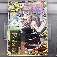 艦これアーケード ポーラ改 Pola ホロ 装甲アップ バレンタインフレーム
