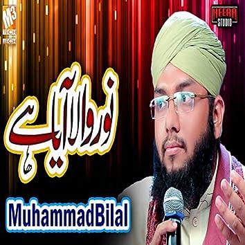 Noor Wala Aaya Hai - Single