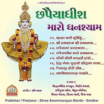 Chhapaiyadhish Maro Ghanshyam Swaminarayan Kirtan