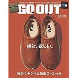 GO OUT (ゴーアウト) 2016年 11月号 [雑誌]