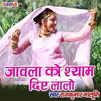 Javla KO Shyam Diye Lalo