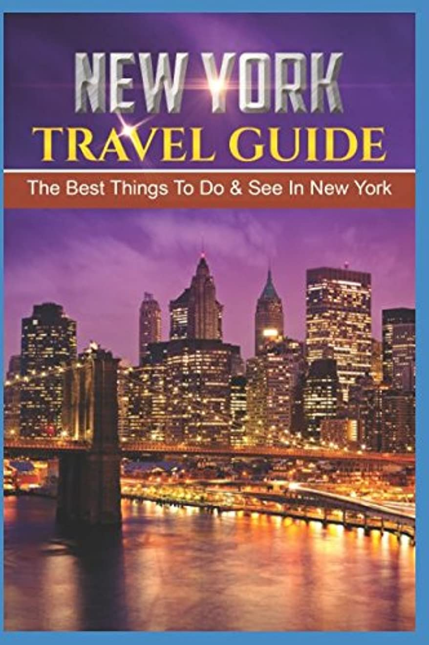 怖がって死ぬ恐竜米国New York Travel Guide: The Best Things To Do & See In New York