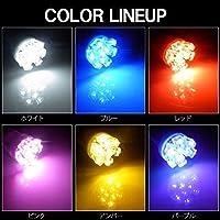 T10 LED バルブ ピンク ポジション ナンバー ルームランプ ウェッジ球 拡散 2個セット 拡散 スモール
