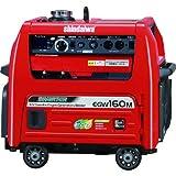 (株)やまびこ 新ダイワ ガソリンエンジン発電機兼用溶接機 160A EGW160MI