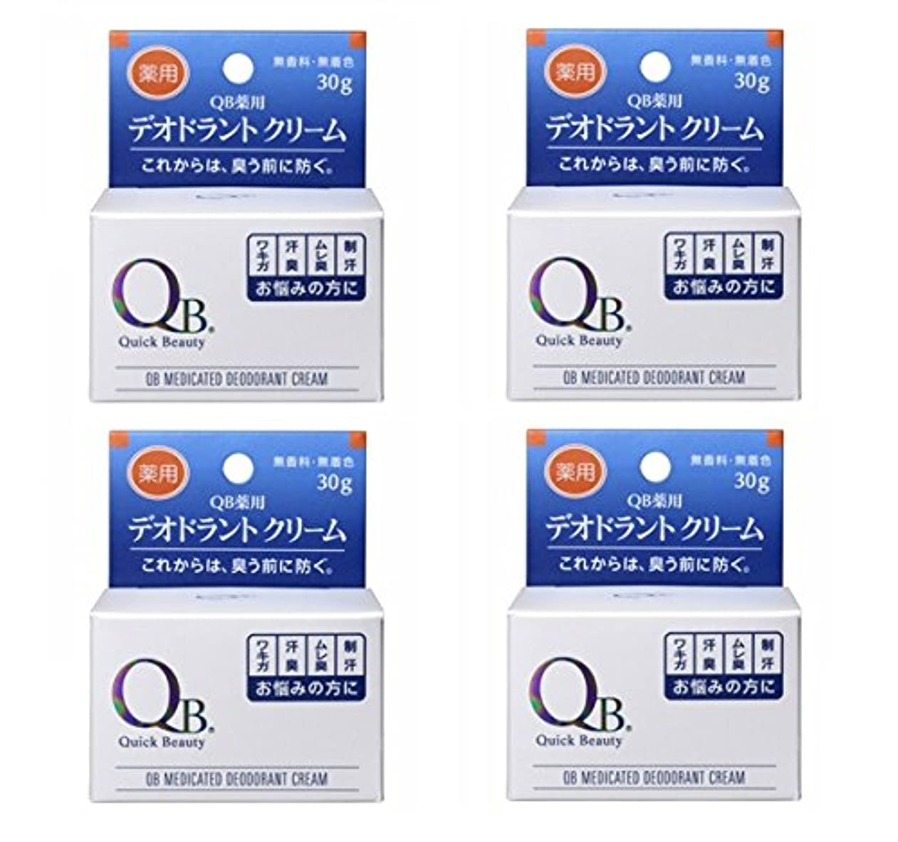 かかわらず筋肉の反応する【×4個】 QB 薬用デオドラントクリーム 30g 【国内正規品】
