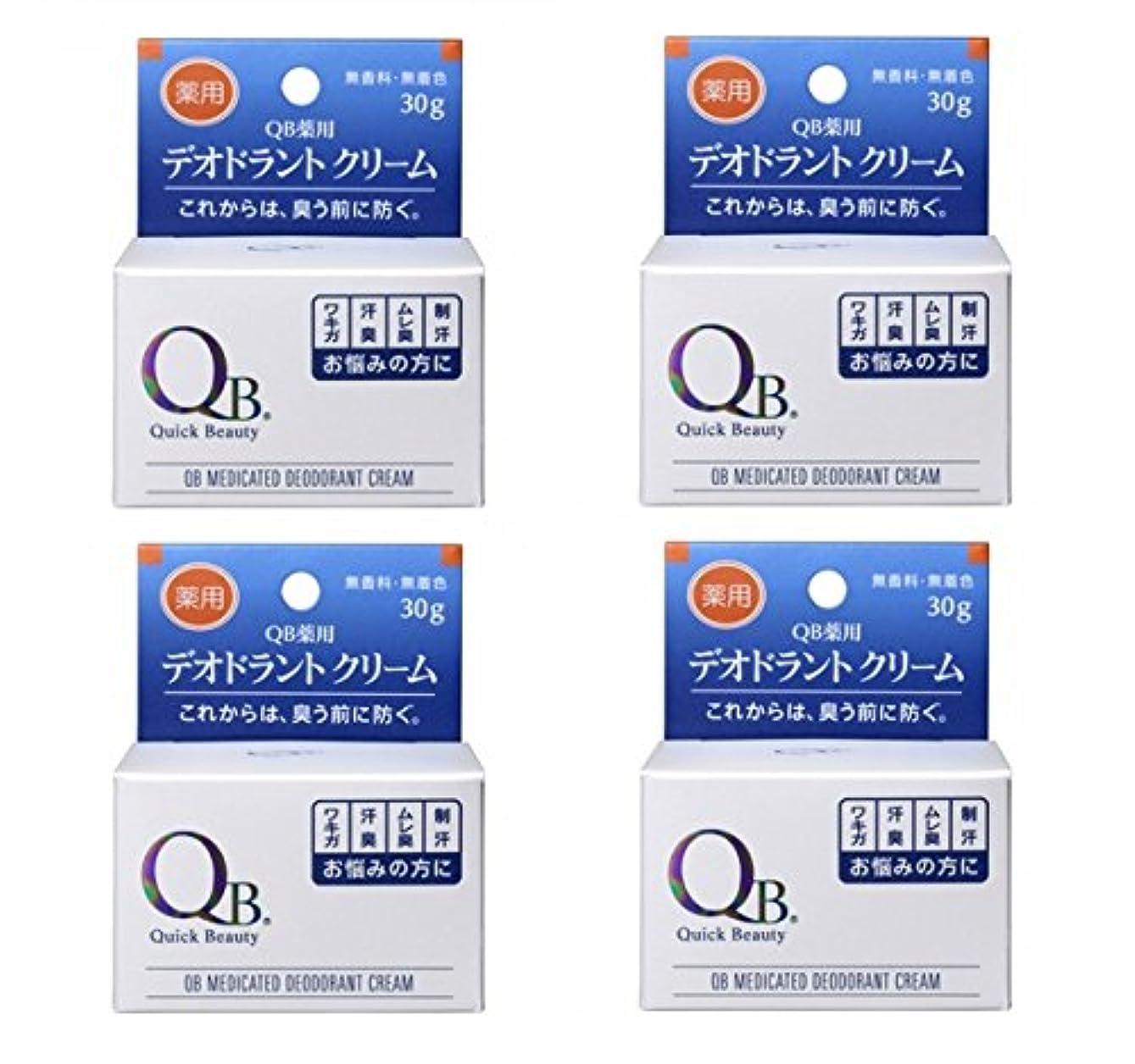 ワゴン深さ【×4個】 QB 薬用デオドラントクリーム 30g 【国内正規品】
