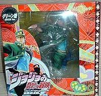 超像Artコレクション 空条承太郎 グリーンver ホビージャパン限定 ジョジョの奇妙な冒険
