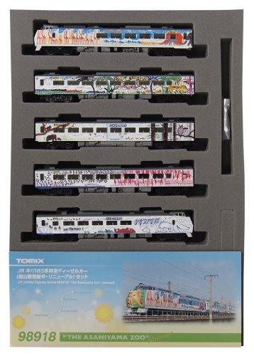 TOMIX N jauge 98918 & amp; lt; limité & amp; gt; Kiha 183 série limitée expresse voiture diesel (Asahiyama Renouvellement de l'émission Zoo) ensemble