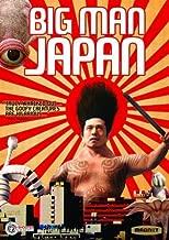 tf store japan
