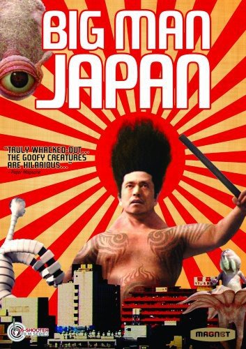 Big Man Japan / (Ws Sub) [DVD] [Region 1] [NTSC] [US Import]