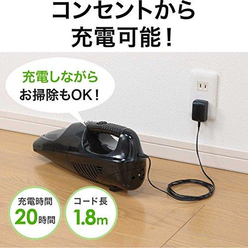 サンワサプライ『ハンディクリーナー(強力・充電式・サイクロン方式・90W)(200-CD024)』