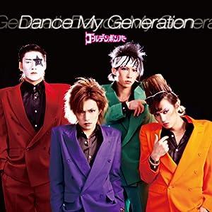"Dance My Generation"""