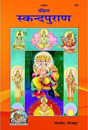Skand Puran Code 279 Hindi (Hindi Edition)