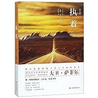 Muh! (Chinese Edition)
