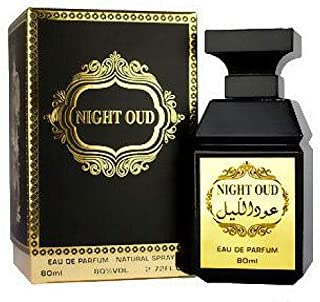 Night Oud for Men & Women - Eau de Parfum, 80ml