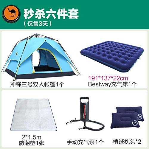LONGGG Tent Outdoor 2 Person Double 3-4 Person Two Room One Hall Automatic Portable Thickened Rainproof Camping Camping Tent Doublesecond6-Pieceset