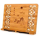 MEGREZ Bamboo Foldable Book Stand (13.2 x 9.4 inch) Reading Frame Rest holder Cookbook Cook Stand/Tablet PC textbook/Music Document Stand/Desk Bookrest with Retro Hollow, Sunlit Weeping Willow Pattern