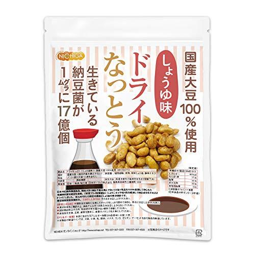 ドライなっとう <しょう油味> 400g 国産大豆100%使用 DRY NATTO 生きている納豆菌17億個 [01]NICHIGA(ニチガ)