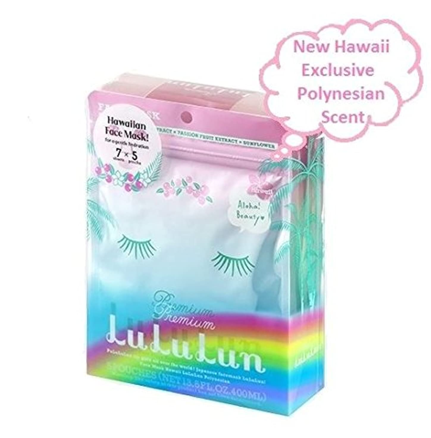 四回穏やかな調和のとれたハワイのプレミアムルルルン ポリネシアンの香り 7枚入り5袋セット [並行輸入品]