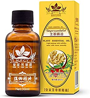 GOUWEI 30ml Natural Plant Therapy Lymphatic Drainage Ginger Oil Natural Anti Aging Skin Care Essential Oil Body Massage Oil
