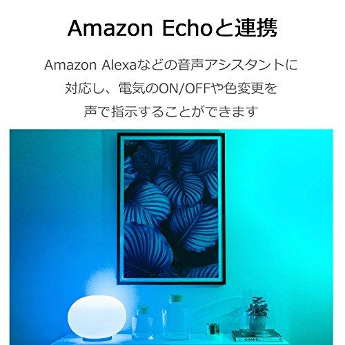 LIFXMiniA19E26スマートLED電球/Alexaスマホ操作【国内正規品】L3A19MC08E26JP