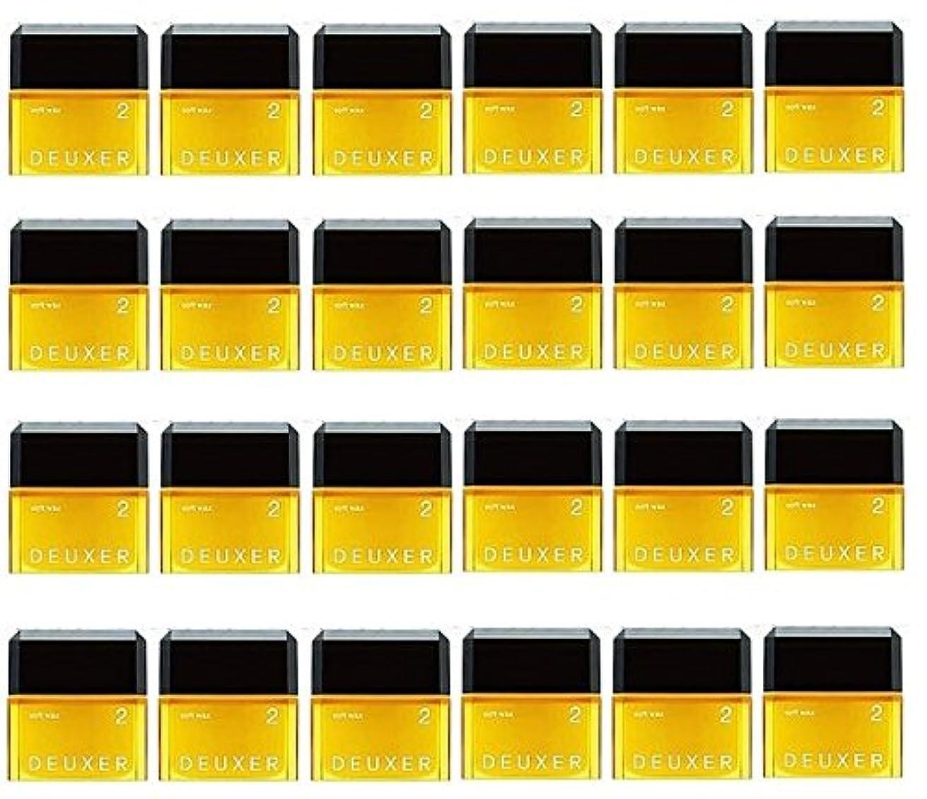 バーチャルテレビを見るミル【24個セット】ナンバースリー デューサー ソフトワックス 2 80g