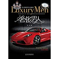 Luxury Men (Collective Edition) (Chinese Edition)