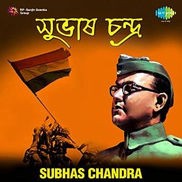 Subhas Chandra (Original Motion Picture Soundtrack)