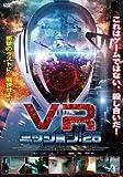 VR ミッション:25 [レンタル落ち] image