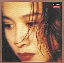 Best carina lau song Reviews