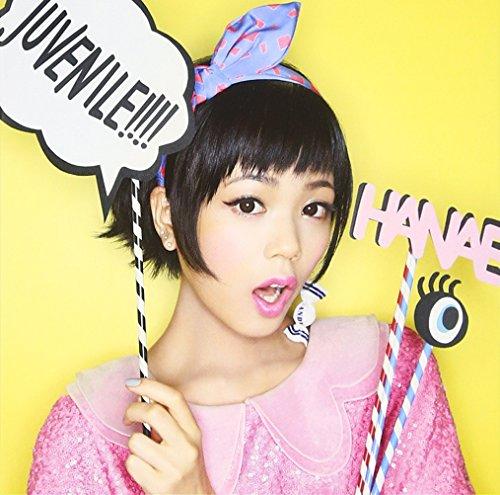 [画像:JUVENILE! ! ! ! (初回限定盤)(DVD付)]