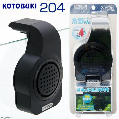 寿工芸スポットファン204